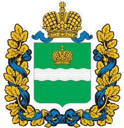 админстрация Калужской области