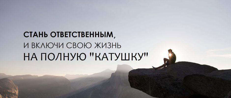 me_n_mountain_940_400