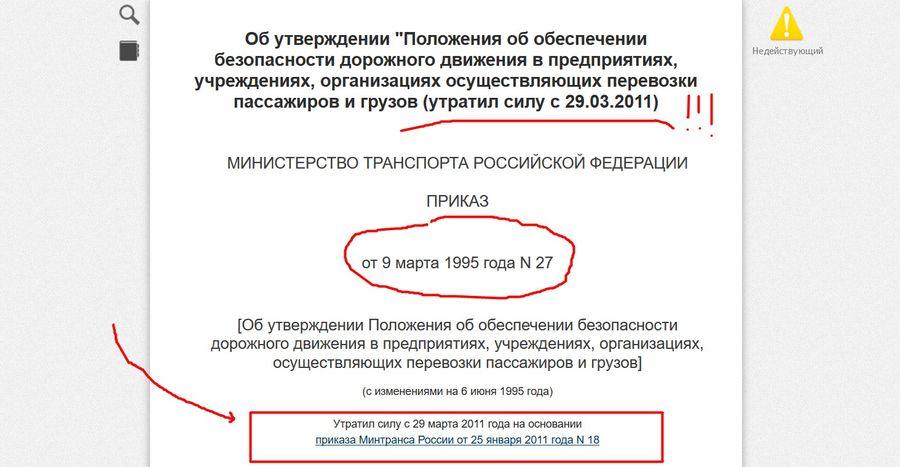 20-chasovaya-programma-obucheniya
