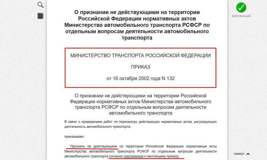 20-chasovaya-programma-po-bdd