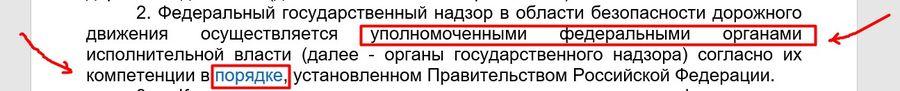 proverka-ugadn-2