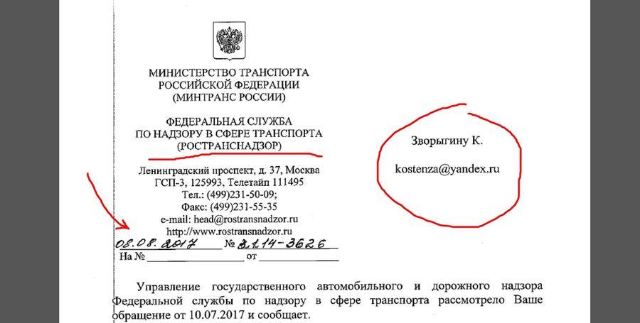 attestaciya-po-bdd-v-ugadn-2