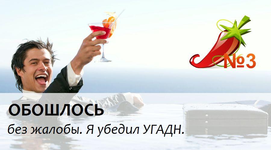 аттестация по БДД в УГАДН Иркутск
