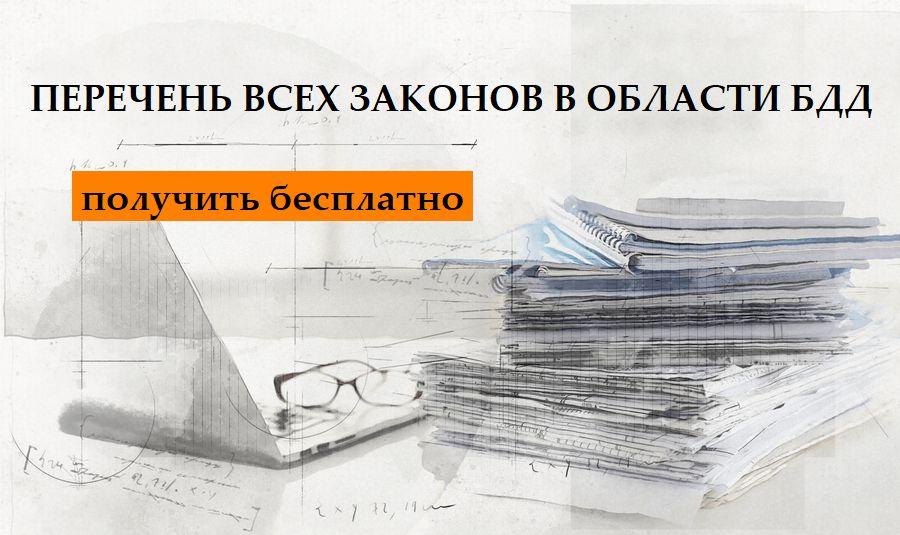 бумаги_на_столе_900